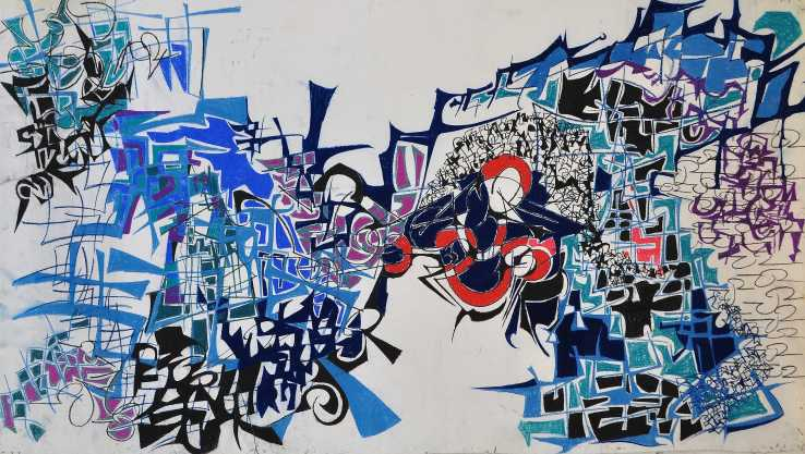 """Blue Jazz with a touch of that red"" 100 x 150 cm Pastel on paper"