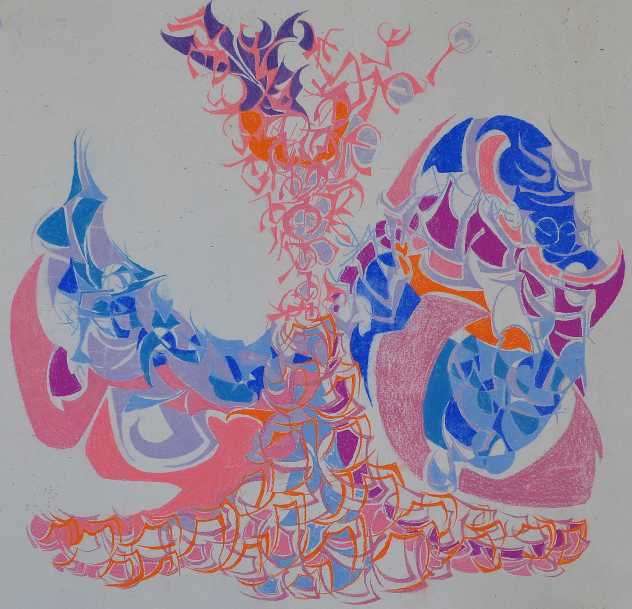 """""""Fountain of youth"""" 1989 Jazz collaboration"""