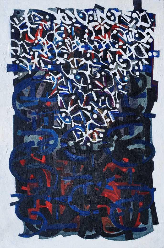 """Black Piece 1"" 1986 Peter Graham oil on canvas 60 x 40 cm"