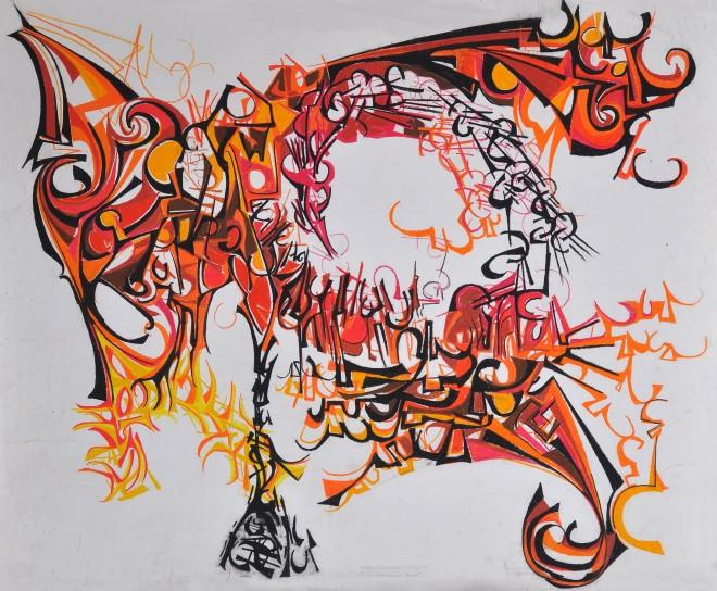"""Tiger Tiger Burning Bright"" 1989 pastel on paper 75 x 90 cm"