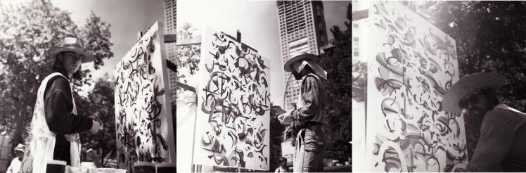 City Square 15-12-1990