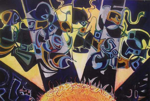 """Sunrise"" 1991 60 x 90 cm Acrylic on canvas"